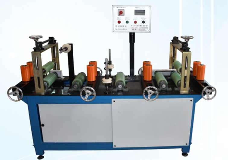 Protection film Taping machine for aluminum